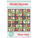 Thimble Blossom  Flower Patch